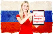 Cours russe Nice - Cours de langues